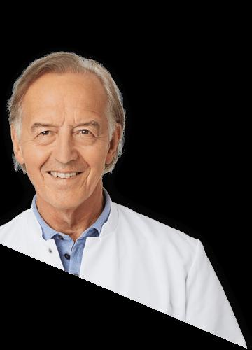 Профессор доктор мед. Кристоф Хаслахер